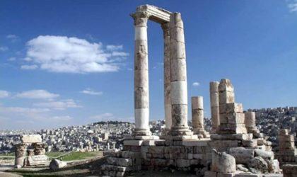 Cidade Bíblica - Amã