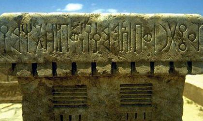 Cidade Bíblica - Marib