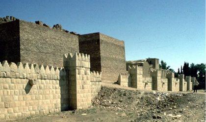Cidade Bíblica - Nínive