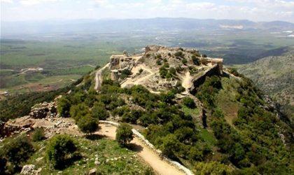 Cidade Bíblica - Nimrod