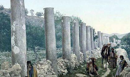 Cidade Bíblica - Samaria